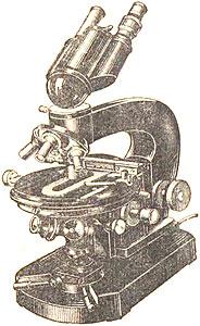 Биологический микроскоп МБИ-2