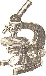 Биологический микроскоп МБИ-1